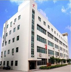 Shen Zhen Hui Trade Industry Co., Ltd.