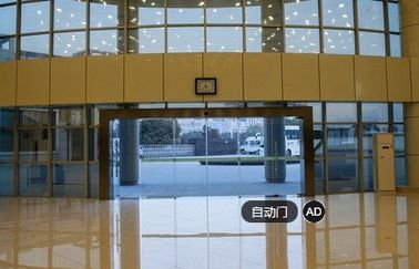 China Rail Cover Length 2 M To 6m Automatic Sliding Door Opener Residential CE supplier